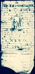 "Exultet Vat. Lat. 9820 ""Testi Liturgici"""